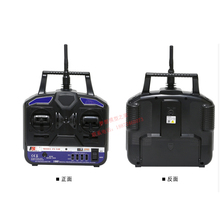 FS-T4B Remote Controller Model Travel Channel Helicopter Model Aircraft Rc Controller Transmitter for Airplane Plane