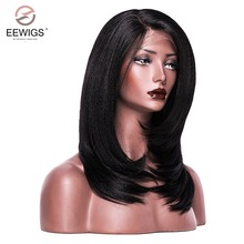 Light Yaki Short Bob Synthetic Lace Front Wigs for Women L Part Black 1B/99J/Purple/Brown Heat Resistant Synthetic Hair Wigs