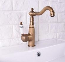 цена на Vintage Retro Antique Brass Single Handle One Hole Bathroom Kitchen Basin Sink Faucet Mixer Tap Swivel Spout Deck Mounted msf112