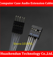 TOP SELL Computer Case Audio Extension Cable 60CM Motherboard HD AC97 Audio Extension Cable 24AWG