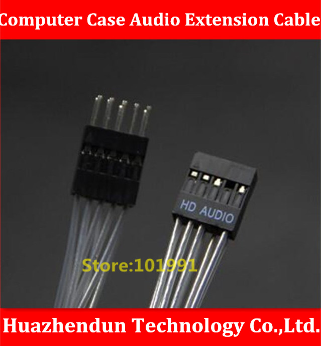 TOP SELL Computer Case Audio Extension Cable 60CM Motherboard HD/AC97 Audio Extension Cable 24AWG