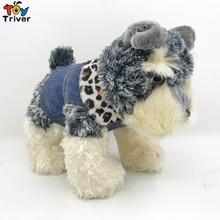 20cm Simulation Plush Schnauzer dog Toy Stuffed Puppy Dogs Doll Baby Kids Children Birthday Gift Home Shop Decor Drop Shipping