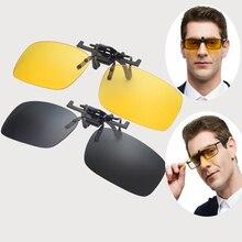 Fishing Eyewear Sunglasses Polarized Flip Up Metal Clip Rimless For Men Women Drivers Nigh
