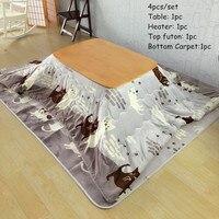 4pcs Set Solid Wood Table Kotatsu Set 1 Table 2 Futon 1 Heater Japanese Style Home