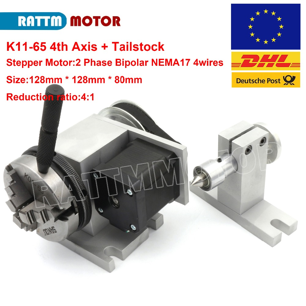 EU Delivery! K11 65mm 4th Axis CNC dividing head/Rotation Axis & Tailstock for Mini CNC router/woodworking engraving