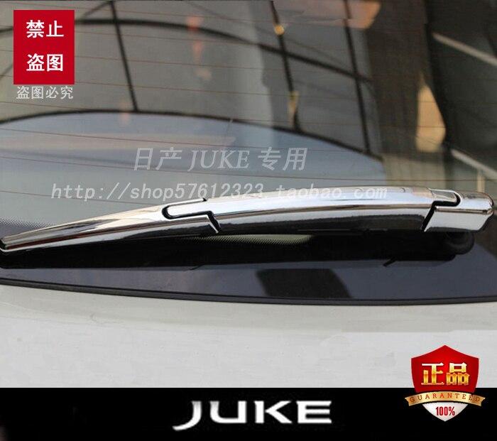 Prix pour Livraison Gratuite ABS Chrome plaqué Arrière couverture de glace 1 pcs/ensemble Pour Nissan Juke 2010-2014 Auto essuie-glace de la décoration