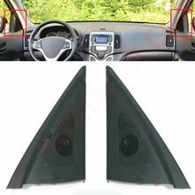Hakiki üçgen hoparlör tweeter hoparlör 1 çift LH + RH için Hyundai Elantra Touring i30 2007 2011 876502L020 876602L020