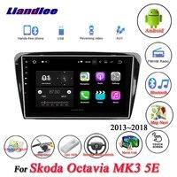 Liandlee Car Android System For Skoda Octavia MK3 5E 2013~2018 Radio USB GPS Wifi Navi Navigation HD Stereo Multimedia No CD DVD
