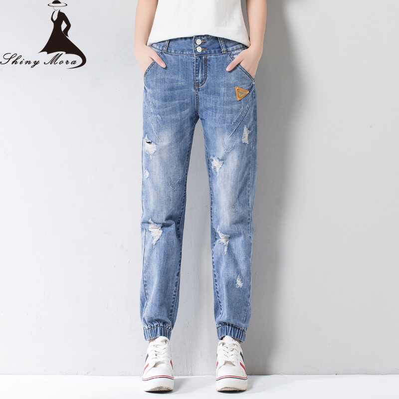 Soft Cotton Jeans for Women 2017 New Summer Spring Denim Harem Pants High Waist Distressed Loose Casual Long Pants Girl Trousers