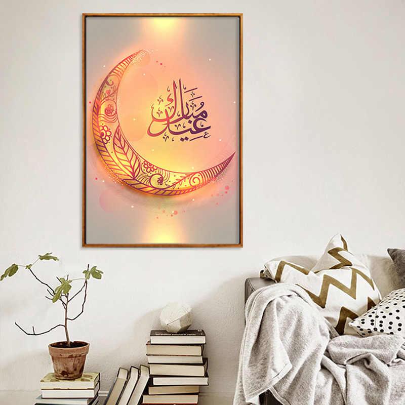 Eid Festival Arabo Musulmani Ramadan A Tema della Tela di Canapa Pittura Celebrazione Moon Poster Regalo di Stampa Immagine Della Parete del Salone Della Decorazione