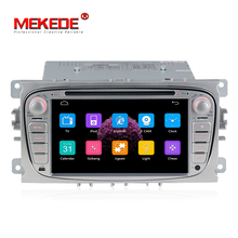 Бесплатная доставка 2Din 7 дюймов Автомобильный DVD для FORD FOCUS 2 MONDEO S-MAX 2008-2011 с радио gps RDS BT 1080 P Форд автомобиль dvd фокус