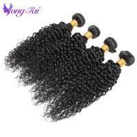 Water Wave Bundles 1pcs Per lot Human Hair Bundles 10 26Natural Black Raw Indian Bundles Remy Hair
