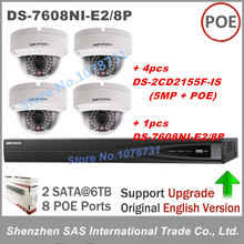 Hikvision NVR DS-7608NI-E2/8P 8CH 8 ports POE + 4pcs Hikvision DS-2CD2155F-IS 5Mp Audio Alarm I/O interface Dome CCTV Camera