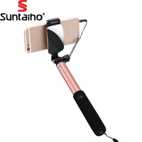 2017 Universal Portable Wired Stretchable Selfie Stick Monopod For IPhone 7 For Samsung Wired Monopod Groove