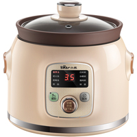 Bear Brand 220V Multifunctional Electric Slow Stewing Pot Machine Full automatic Ceramic Electric Multi Cooker EU/AU/UK
