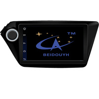 BEIDOUYH 9inch Car DVD Player For KIA K2 2012 2016 Buit In Virtual Button Support Wireless