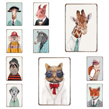 YVEVON  Animal Cartoon Vintage Metal Tin Sign Gallery Painting Plaque Pub Bar Cafe Garden Decoration Retro Plates Cinema 20x30cm