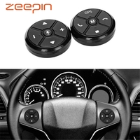 Универсальное автомобильное управление рулевым колесом 4Key музыка беспроводной DVD gps навигация рулевое колесо радио кнопки дистанционного ...