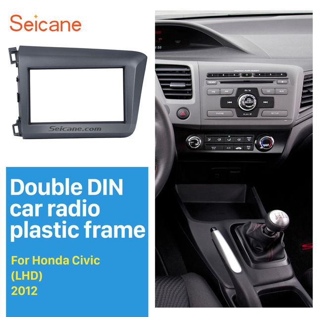 seicanegraceful 2 din car radio fascia for 2012 honda. Black Bedroom Furniture Sets. Home Design Ideas