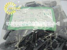 100 шт. X 100% Новое Chengx 33 МКФ 450 В 16X22 Алюминиевый Электролитический Конденсатор Разъем