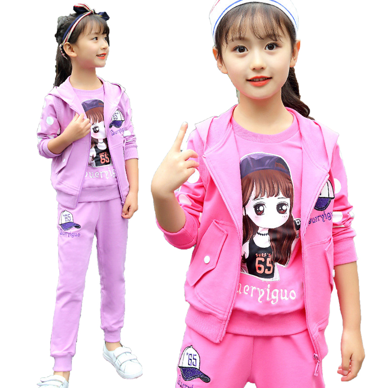Spring girls clothing sets Vest +T shirt+Pant  tracksuit girl sport suit children school uniform for teenagers clothes set T16 spring autumn clothing sets baby girl clothes 2017 fashion sports wear girls suits school uniform suit children costumes elegant