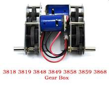 Henglong3818 3819 3838 3839 3878 3889 3908 3918 3938 ect 1/16 RC tank motors 380 390/steel gears /steel gearbox with 380 motor