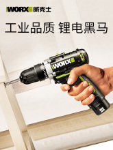 цена на Power tools 128 lithium drill pistol drill household electric small hand drill electric turn screw