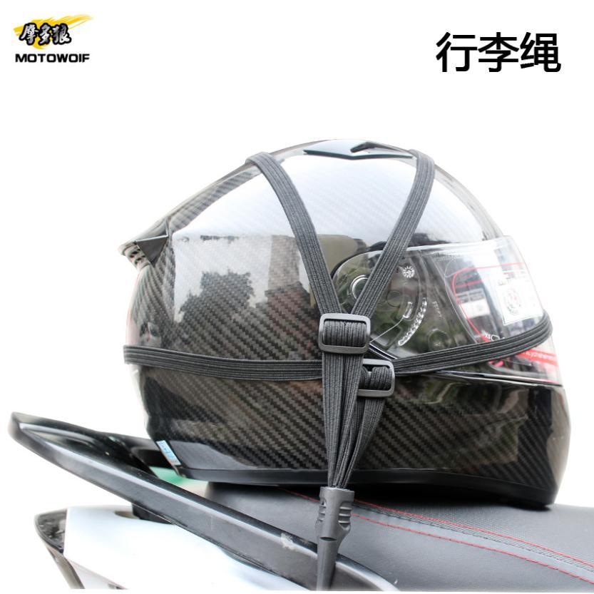 Di Alta Qualità 60 Cm Universale Casco Moto Corda Corda Bagagli Due Cinghie Corda Elastica Cargo Net Garanzia Al 100%