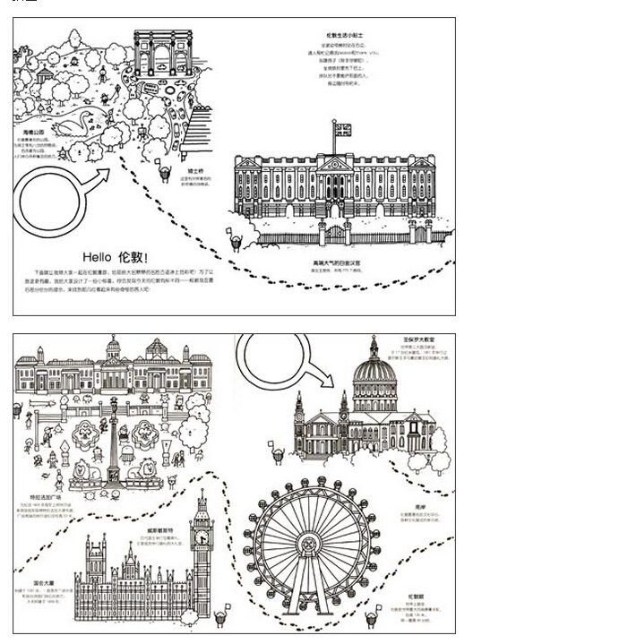 aliexpresscom buy picture painting series monster planet roaming in london stroll in paris coloring book for grown up from reliable book painting - Paris Coloring Book