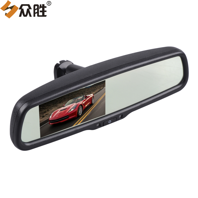 4.3 Inch TFT LCD Auto Dimming Car Rearview Mirror Monitor for DVD VCD DVR Car Rear View Camera Parking Reverse Camera Monitor 4 3 4 3 inch tft lcd color car rear view mirror monitor video dvd player car audio auto for car reverse camera