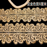 Golden Super Heavy Fixture Design Manual Accessories Lace Embroidery The Baroque Lace