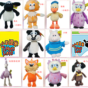 Free shipping The real thing plush toys cartoon small lamb Timmy doll(25cm-35cm)