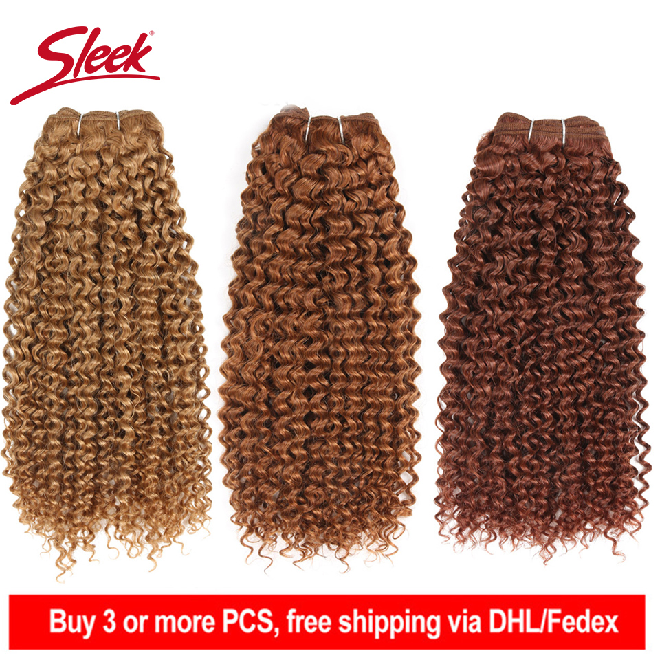 Sleek Double Drawn Remy Water Wave Brazilian Human Hair Weave Bundles Hair Extension Ombre Blonde 27# 30# 33# Color