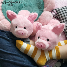 Cute cartoon pink piggy cotton slippers home warm cotton shoes winter plush indoor floor slippers home floor cute couple cotton slippers winter love indoor slippers heart soft bottom keep warm cotton mop wear comfortable