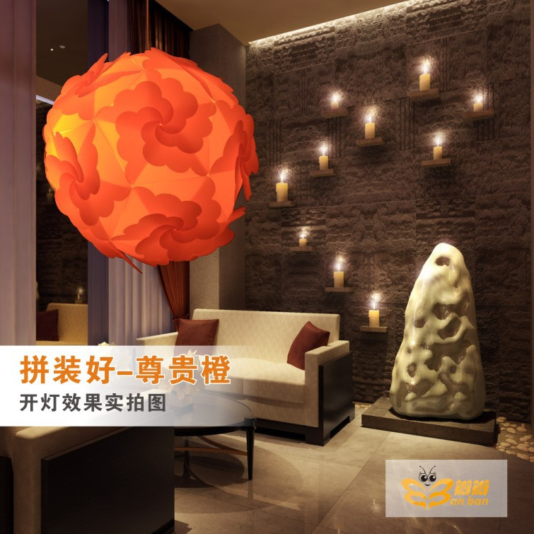Orange 300mm Petal Flower Modern Contemporary Diy Elements Iq Jigsaw Puzzle Lamp Shade Ceiling Pendant Ball Light Lighting In Lights From