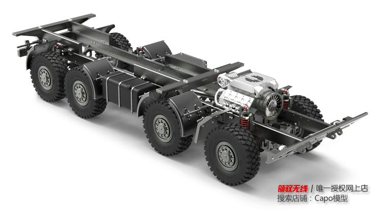 scale rc truck kits with 32590301113 on 32800473090 likewise Wedico Cat 740 Articulated Dumper Truck moreover 251411090909 together with Id507 also Traxxas Slash Vxl Brushless 4wd Tsm C Trx68086 4.