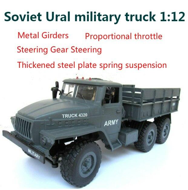 RC Truck 1:12 simulation full-size 6wheel drive Soviet Ural military truck model off-road Remote Control Car VS WPL B-16 Q60