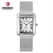 Chenxi correa del acoplamiento del acero inoxidable hombres de negocios  reloj de cuarzo hombres cuadrados dial 2049e8a293b8