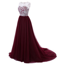 BeryLove Elegant Ball Gown Burgundy Formal Evening Dresses 2018 Tulle Lace Evening  Gowns Cheap Women Prom 3c715da94dee