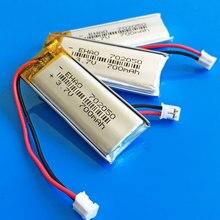5 sztuk 3.7 V 700 mAh Litowo-polimerowa LiPo akumulator JST PH 2.0mm 2pin dla MP3 GPS DVD bluetooth rejestrator kamera 702050