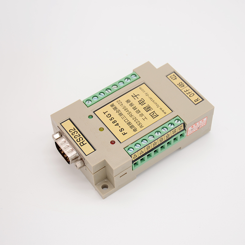 Power interface three terminal fully isolated RS232/RS485/422 industrial grade converter without delay automatic conversion