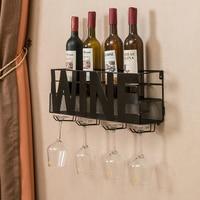 Metal Multifunctional Wall Mounted Metal Wine Rack 4 Long Stem Glass Holder Wine Cork Storage