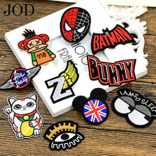 JOD Embroidered Patches for Clothing Stickers Applique T-shirt Down Jacket Children DIY Badges Clothes Iron on Patch Decorative