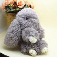 2017 trinket BIG MORE 18CM fake pompom keychain bunny keychains on bag rabbit fur Keychain fur pom pom charms for bags anime