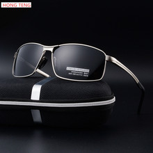 Hong Teng New Arrivals Polarized Sunglasses Men Brand Designer Alloy Frame Men Glasses with Box Free Shipping