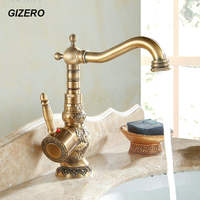 High Quality New Arrival Bathroom Antique Carving Mixer Faucet Euro Style Noble And Elegant Basin Swivel