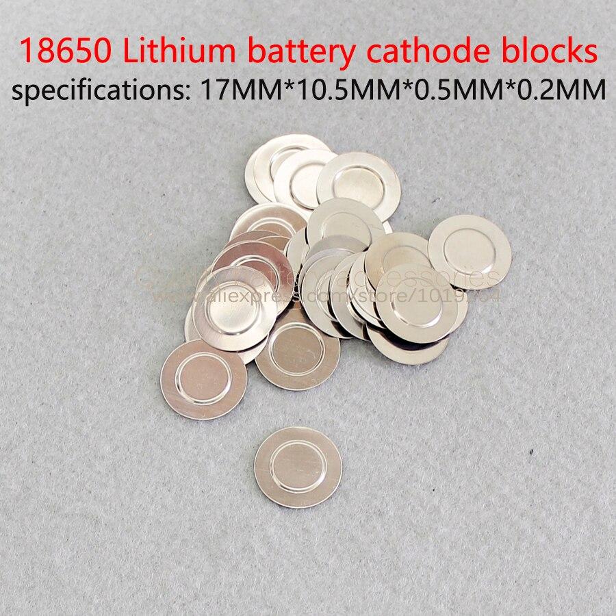 18650 batterie positive et négative pôle cap soudage par points petit film négatif 18650 core électrode spéciale peut soudage par points nega