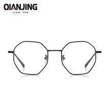 53f032053 QianJing الماركات ريترو نظارات الإطار الرجال اليابانية titanium الصرفة  يدوية الصنع النظارات إطارات النساء نظارات قصر النظر نظارا.