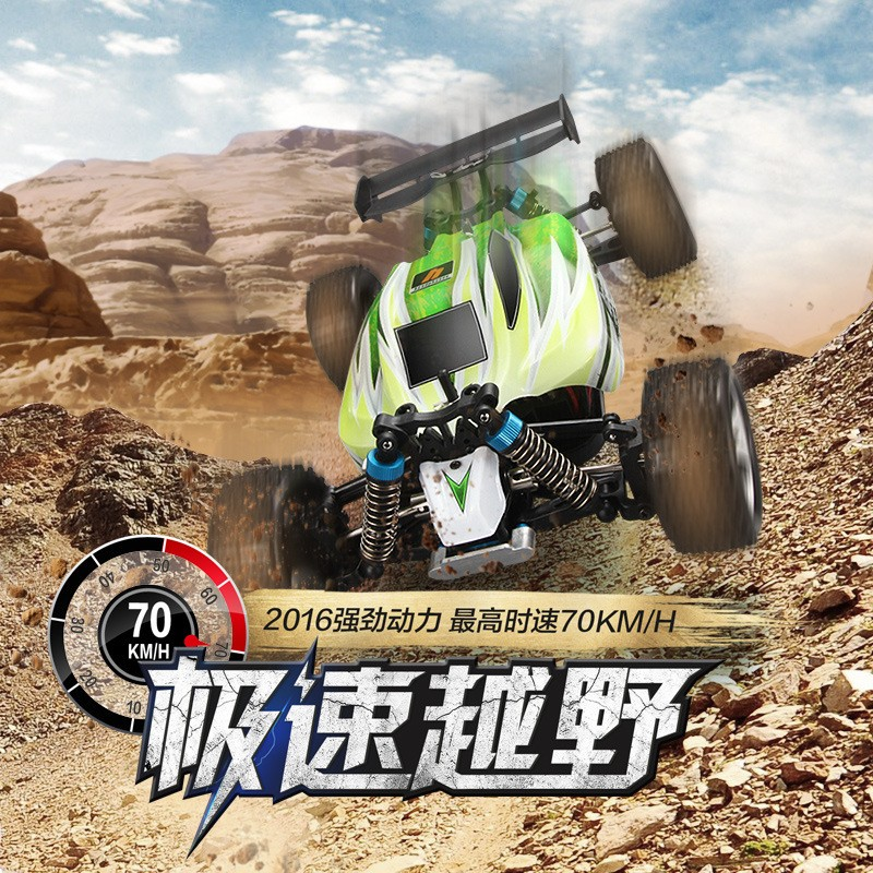 WL Wltoys A959-B 1:18 70km/h Proportional high-speed toy car 2.4G remote control four-wheel drive off-road vehicle drift RC car