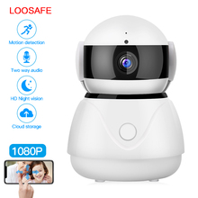 hot deal buy loosafe 1080p wifi security ip camera baby monitor indoor network video surveillance night vision hd mini cctv cameras